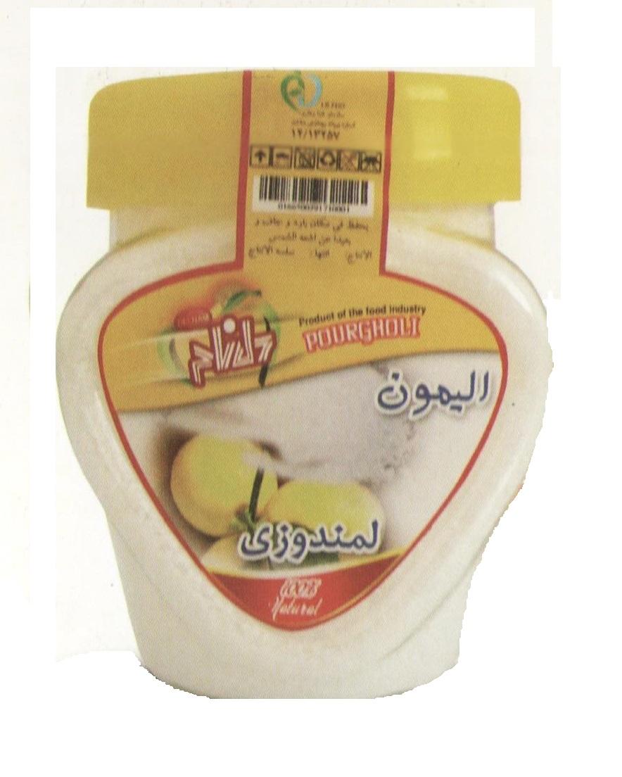 جوهر لیمو دلنام وزن ۱۵۰ گرم
