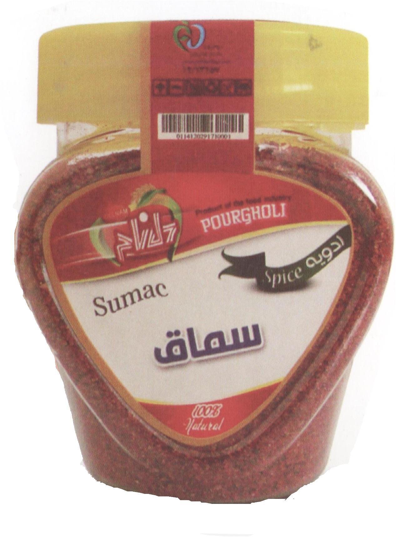سماغ قرمز نمکدانی دلنام وزن ۸۰ گرم