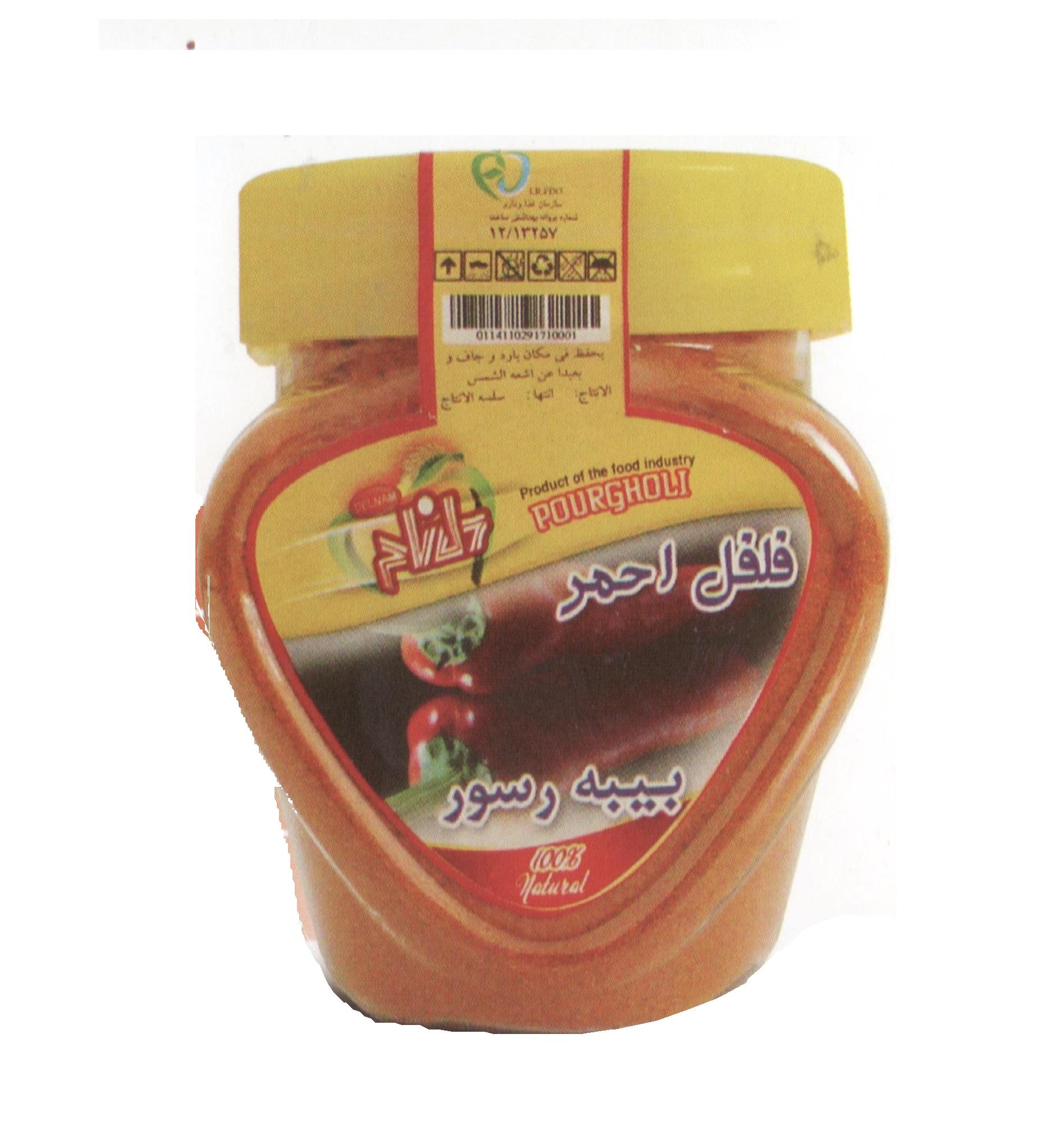 فلفل قرمز نمکدانی وزن ۸۰ گرمی