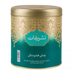 چای فلزی هندوستان تشریفات 500 گرم