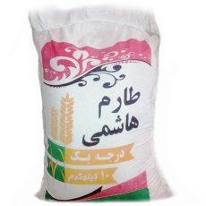 برنج معطر طارم هاشمی ۱۰ کیلوگرم