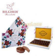 شکلات کادویی بیلوردی B1 مقدار ۳۰۰ گرم